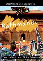vista point kathmandu nepal dvd global televison arcadia films