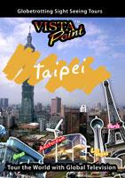 vista point taipei taiwan dvd global television arcadia films