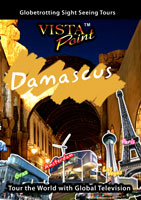 Vista Point Damascus DVD Global Television Arcadia Films | Movies and Videos | Special Interest