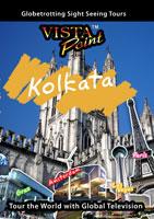 vista point calcutta - kolkata, india