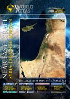 the world atlas near east israel syria lebanese jordan dvd vision films