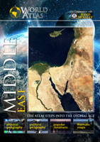 the world atlas middle east dvd vision films