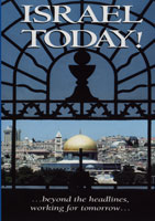 Israel Today, DVD, Worldwide Travel Films | Movies and Videos | Special Interest