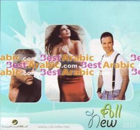 new arabic mp3 2010