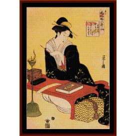 calligraphy - asian art cross stitch pattern by cross stitch collectibles