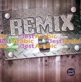 remix 6 arabic