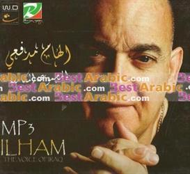 Elham Al Madfaey All Songs MP3   Music   World