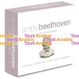 simply beethoven box