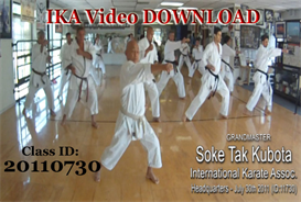 IKA Karate Video Download (3rd Class) 20110730 | Movies and Videos | Special Interest