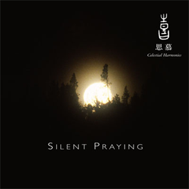 Kitaro Celestial Scenery: Silent Praying V2 320kbps MP3 album | Music | New Age