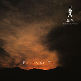 Kitaro Celestial Scenery: Eternal Trip V4 320kbps MP3 album | Music | New Age