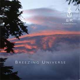 Kitaro Celestial Scenery: Breezing Universe V6 320kbps MP3 album | Music | New Age