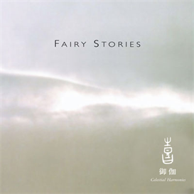 Kitaro Celestial Scenery: Fairy Stories V7 320kbps MP3 album | Music | New Age
