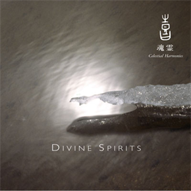 kitaro celestial scenery: divine spirit v8 320kbps mp3 album