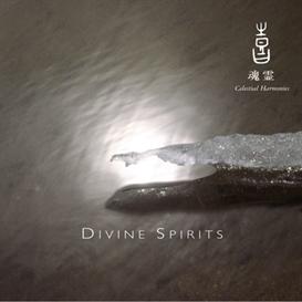 Kitaro Celestial Scenery: Divine Spirit V8 320kbps MP3 album | Music | New Age