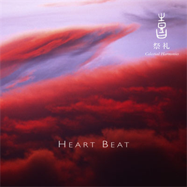 Kitaro Celestial Scenery: Heart Beat V10 320kbps MP3 album | Music | New Age