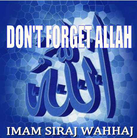 don't forget allah