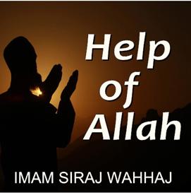 Help of Allah   Audio Books   Religion and Spirituality