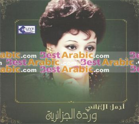 warda jazaeirya - best of