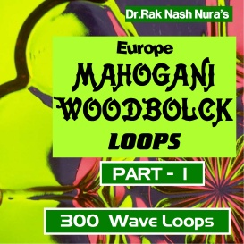 european mahogani wood block loops - volume - 1