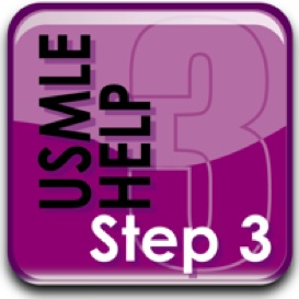 usmle help step 3 ccs audio mp3