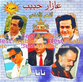 Aazar Habib Best of | Music | World