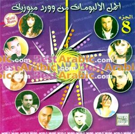 the best of arabic albums world music