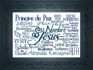 Su Nombre Chart | Crafting | Cross-Stitch | Religious