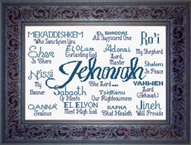 Jehovah Chart | Crafting | Cross-Stitch | Religious