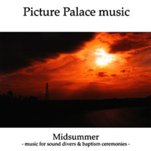 First Additional product image for - Picture Palace music - Metropolis Poetry - Complete