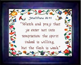 watch and pray - matthew 26:41 - chart