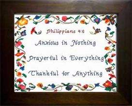 Nothing Everything Anything | Crafting | Cross-Stitch | Religious