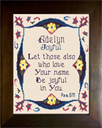 Name Blessing - Adelyn | Crafting | Cross-Stitch | Religious