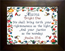Name Blessings - Alaina | Crafting | Cross-Stitch | Other