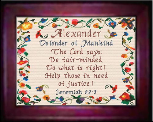 First Additional product image for - Name Blessings - Alexander- Chart