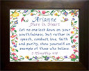 Name Blessing - Arianne | Crafting | Cross-Stitch | Religious