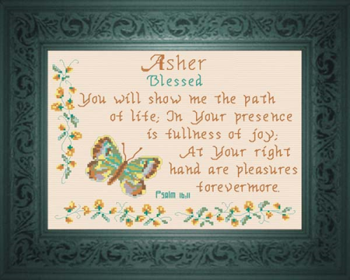 First Additional product image for - Name Blessing - Asher