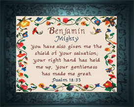 Name Blessings - Benjamin | Crafting | Cross-Stitch | Religious