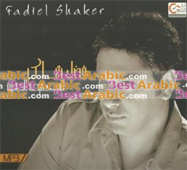 fadel shaker - all songs