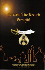 Let's Set The record Straight | eBooks | Religion and Spirituality