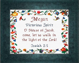 Name Blessings - Megan | Crafting | Cross-Stitch | Other