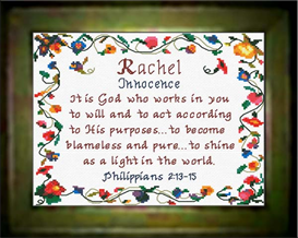 Name Blessings - Rachel - Chart | Crafting | Cross-Stitch | Religious