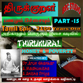 015.money and poverty