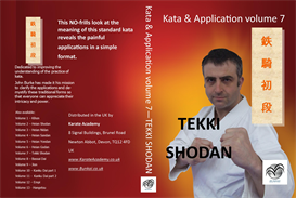 tekki shodan kata & application volume 7
