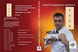 heian yondan kata & application volume 5