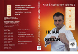heian godan kata & application volume 6