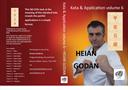 HEIAN GODAN kata & application volume 6 | Movies and Videos | Training
