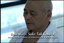 2007 Tak Kubota FRAMES Video Segment | Movies and Videos | Documentary