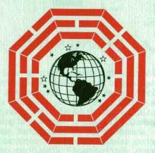 Punto Sagrado | Documents and Forms | Templates