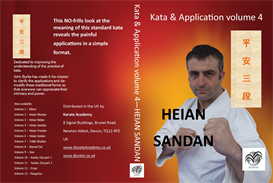 heian sandan kata & application volume 4